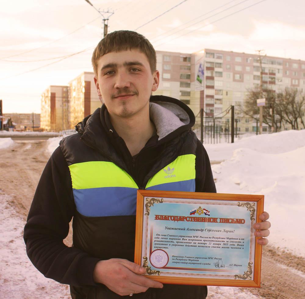 Александр Ларин1