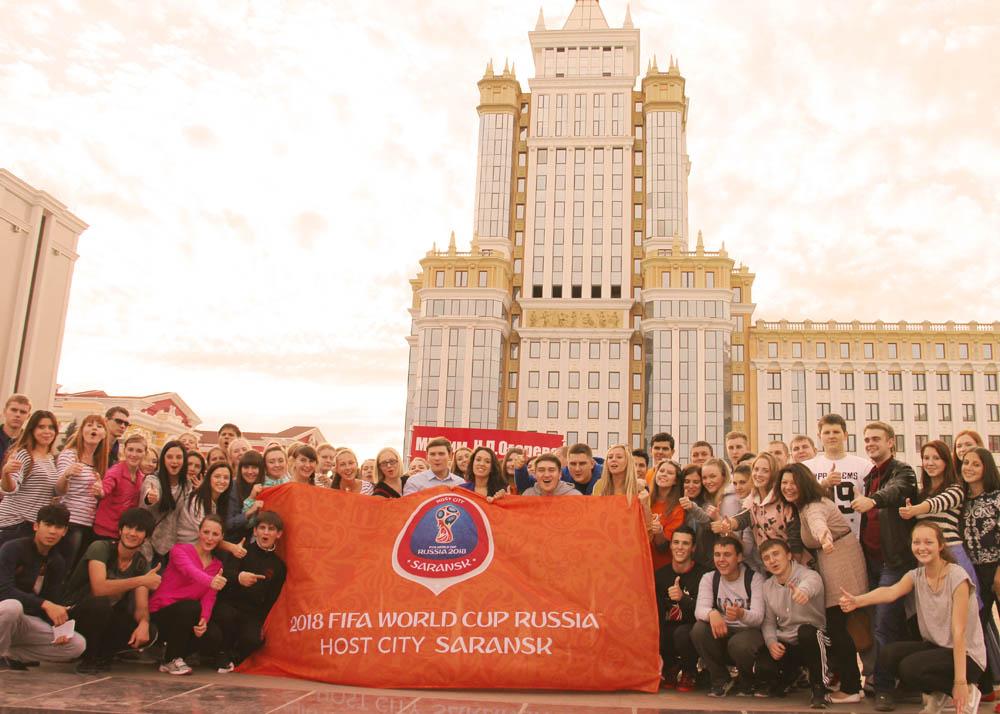 Осторожно   b спойлеры  b   что ждет   Саранск в 2016 году    волонтеры саранска