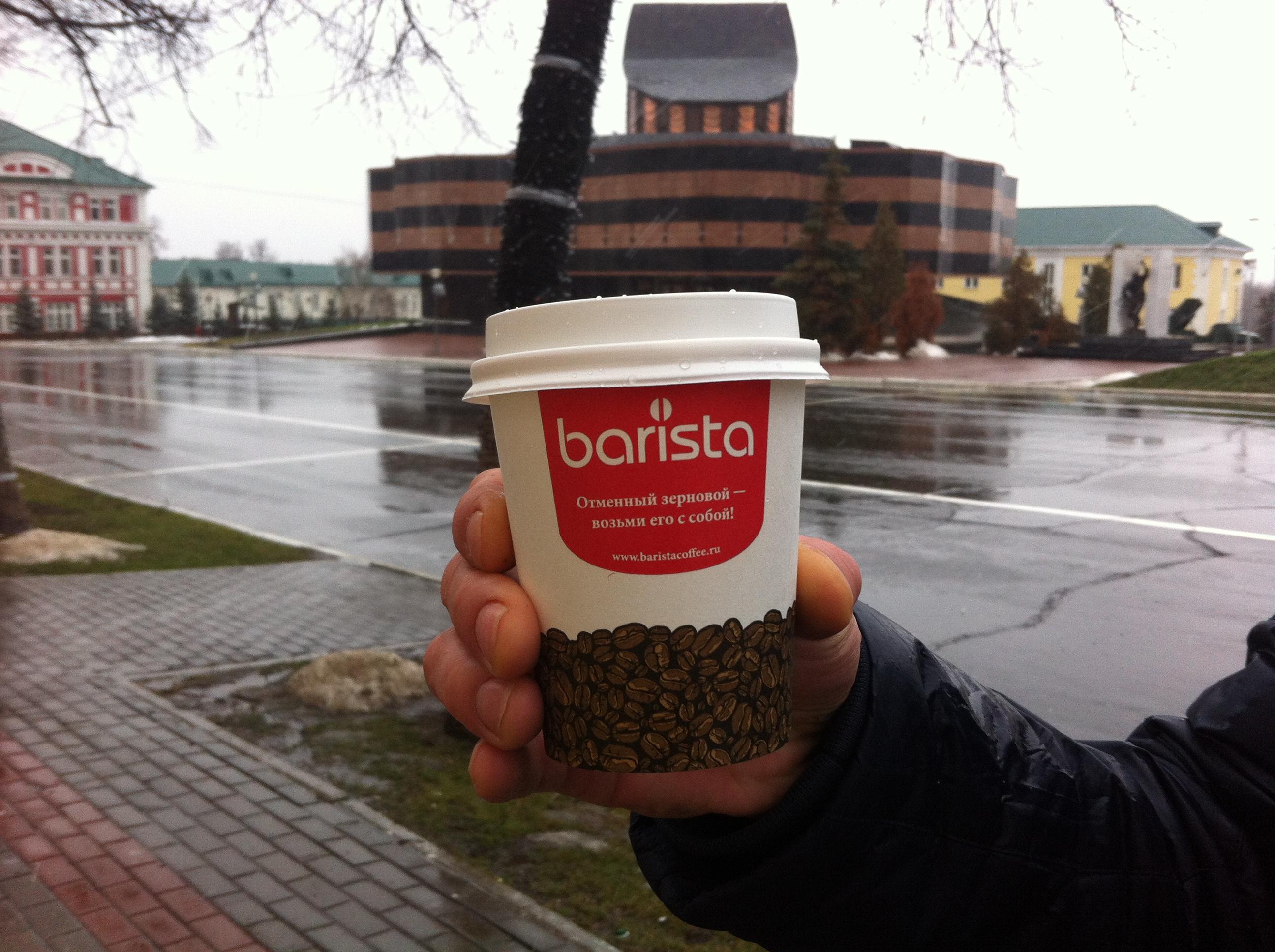 Где в Саранске варят  b лучший кофе   с nbsp собой     b  IMG_5012