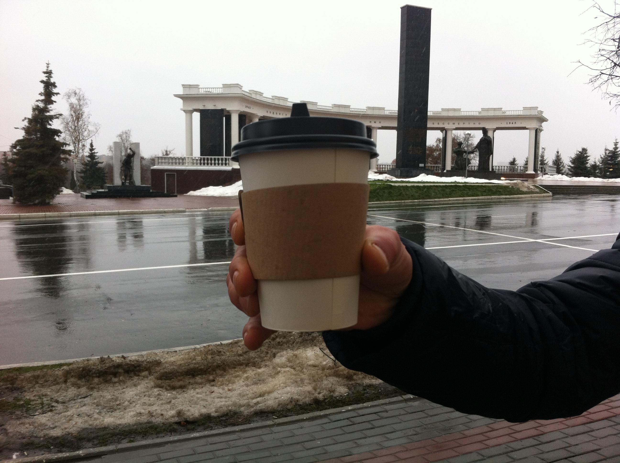 Где в Саранске варят  b лучший кофе   с nbsp собой     b  IMG_5014