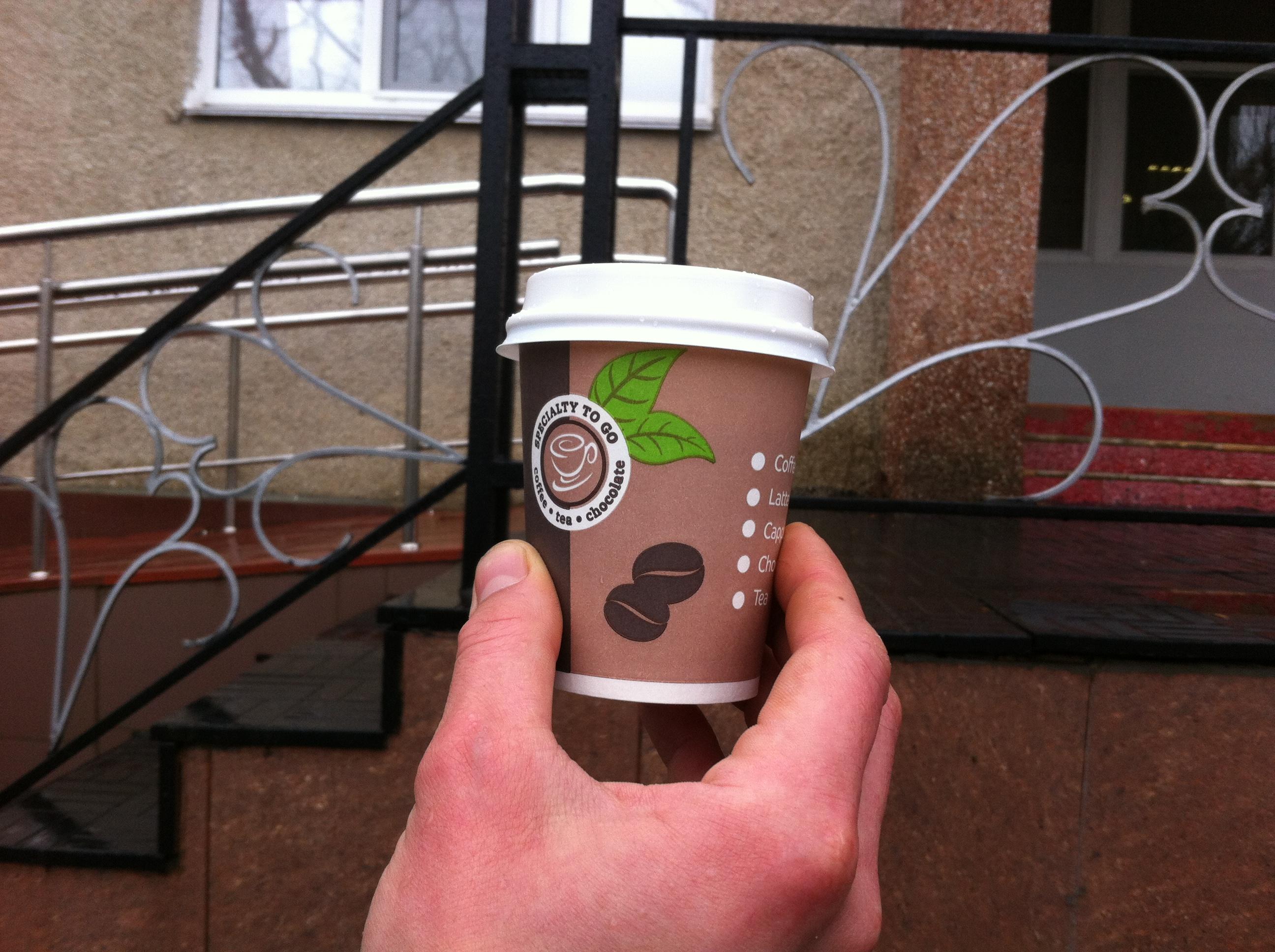 Где в Саранске варят  b лучший кофе   с nbsp собой     b  IMG_5016
