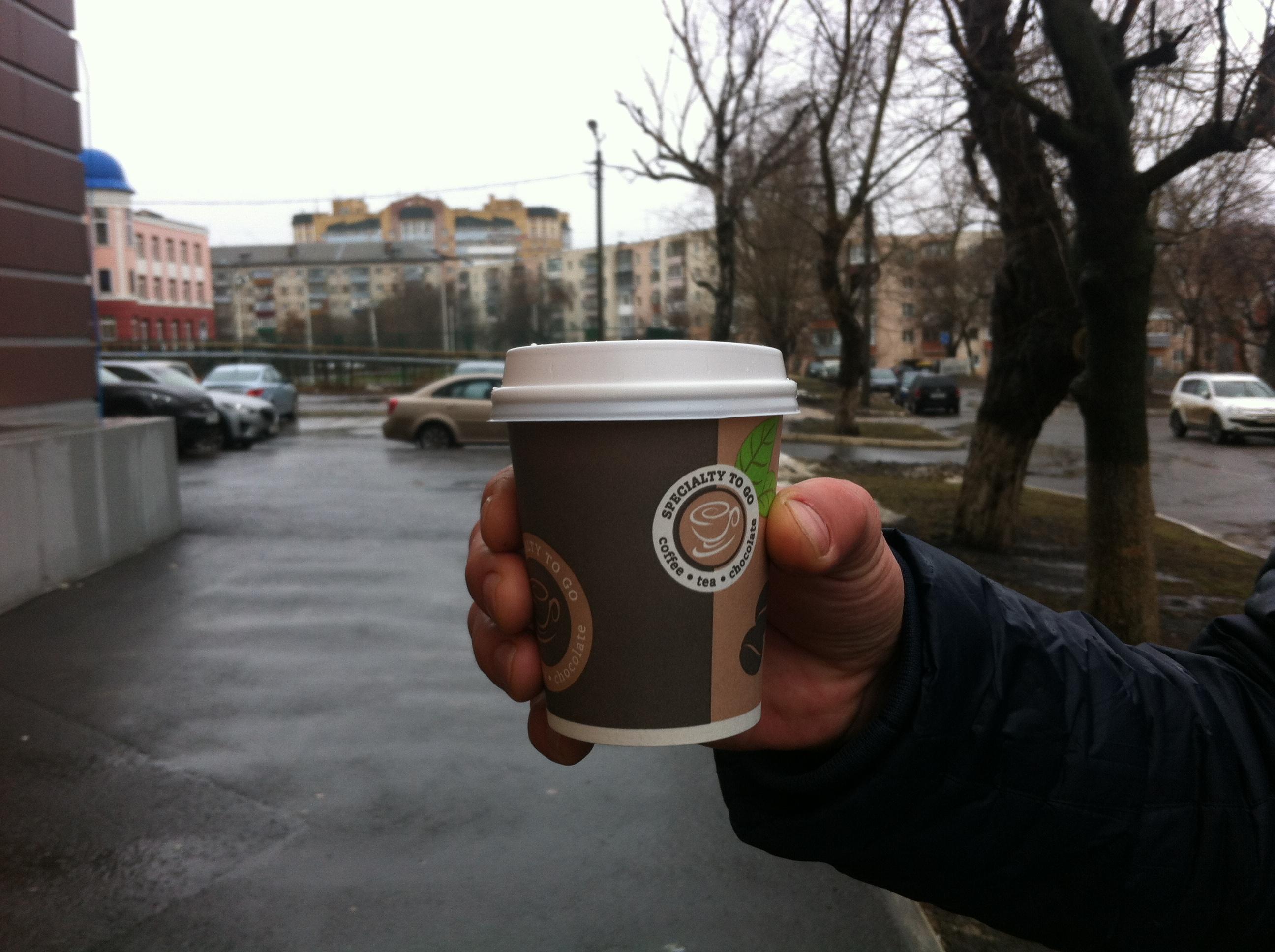 Где в Саранске варят  b лучший кофе   с nbsp собой     b  IMG_5017