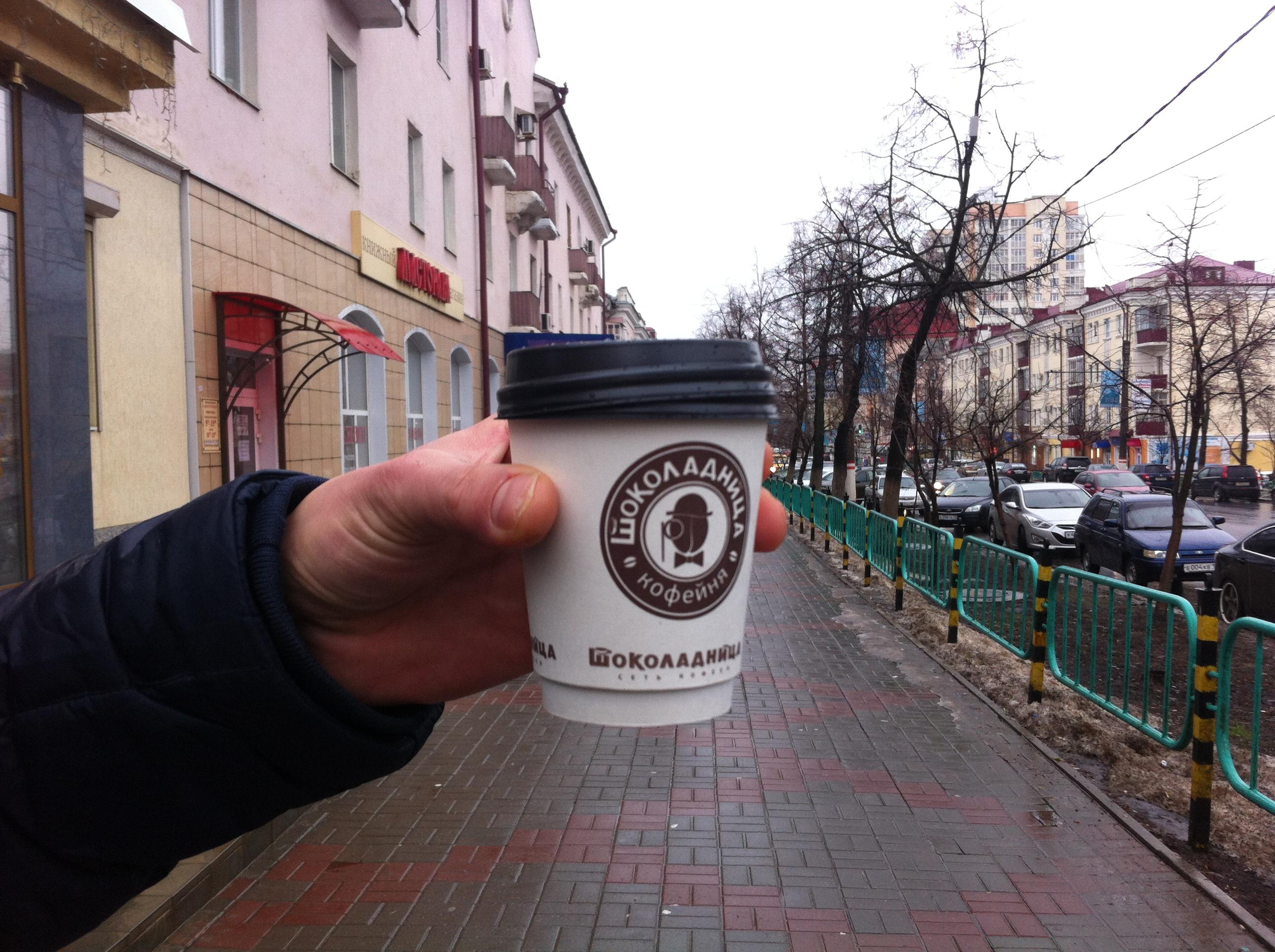 Где в Саранске варят  b лучший кофе   с nbsp собой     b  IMG_5018
