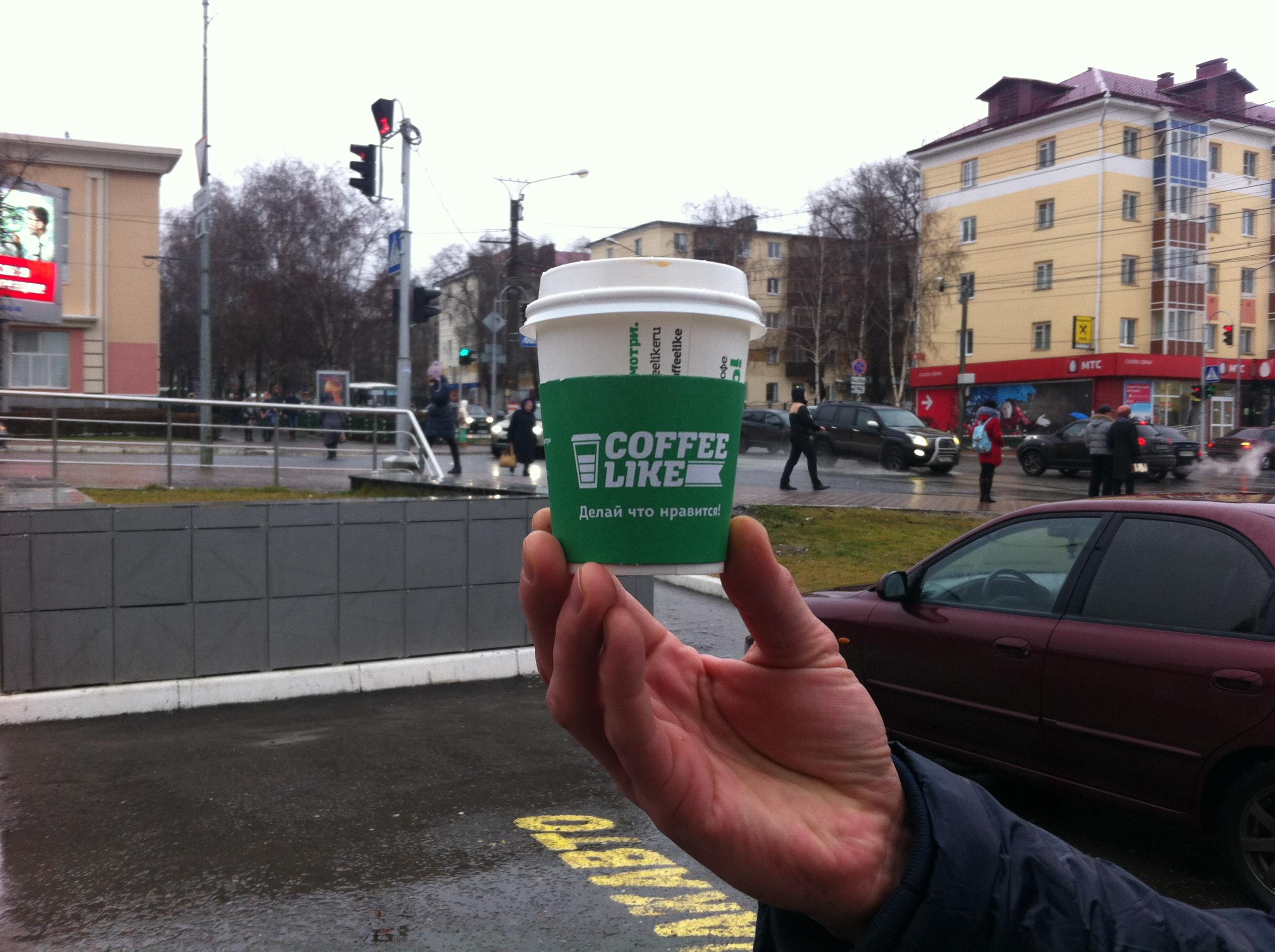 Где в Саранске варят  b лучший кофе   с nbsp собой     b  IMG_5019