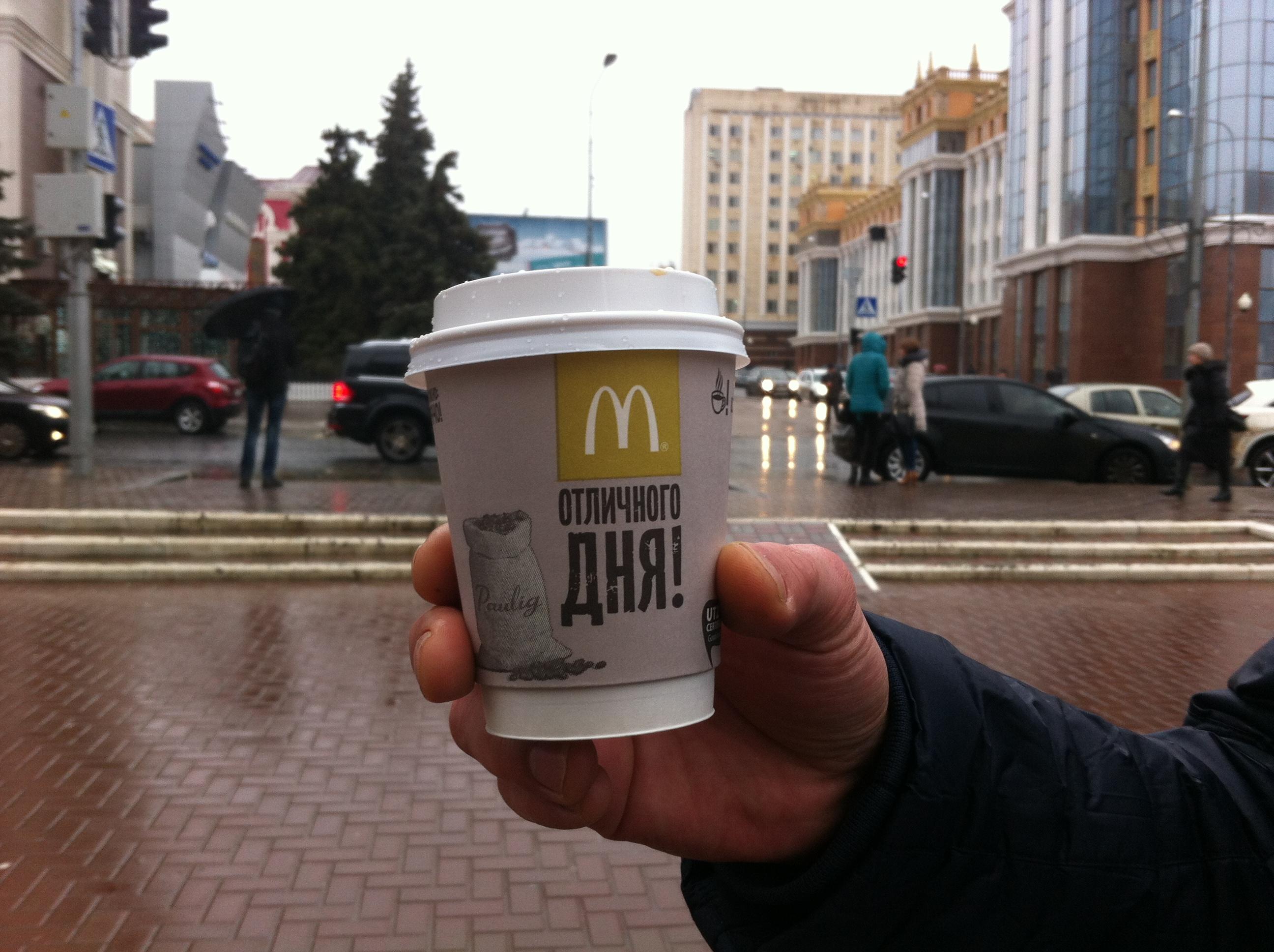 Где в Саранске варят  b лучший кофе   с nbsp собой     b  IMG_5020